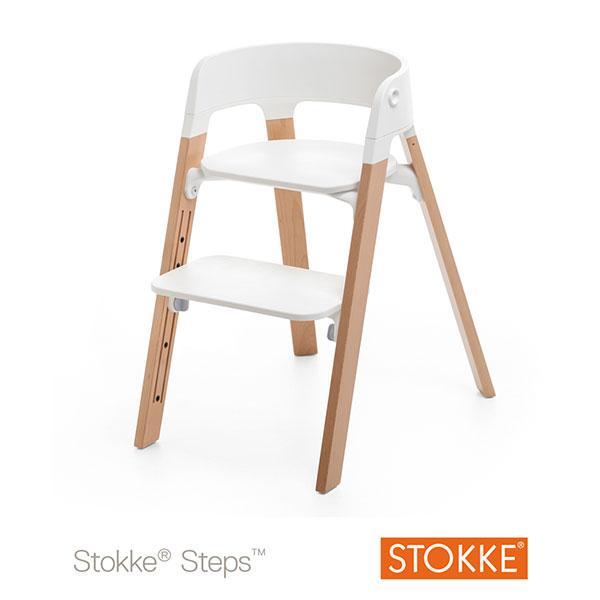 Steps stokke chaise haute prix le moins cher for Chaise haute stokke prix